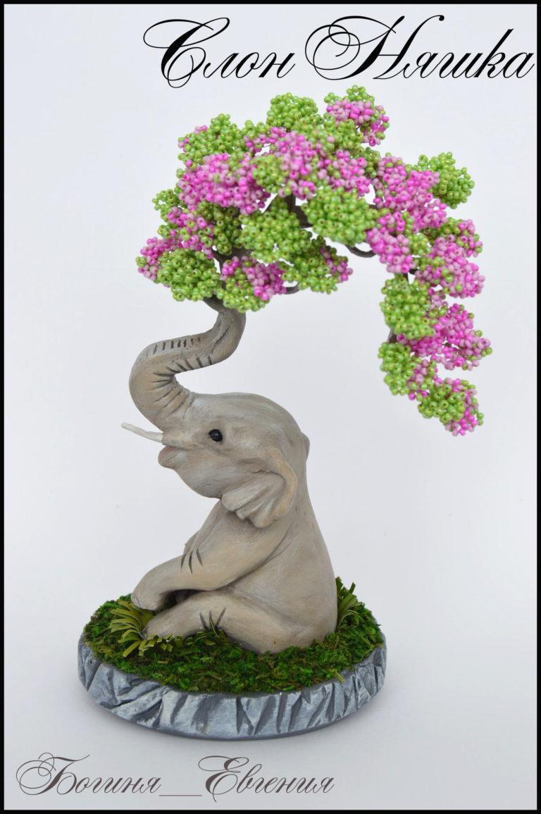 Скульптурный бисер от натальи лысенко мк