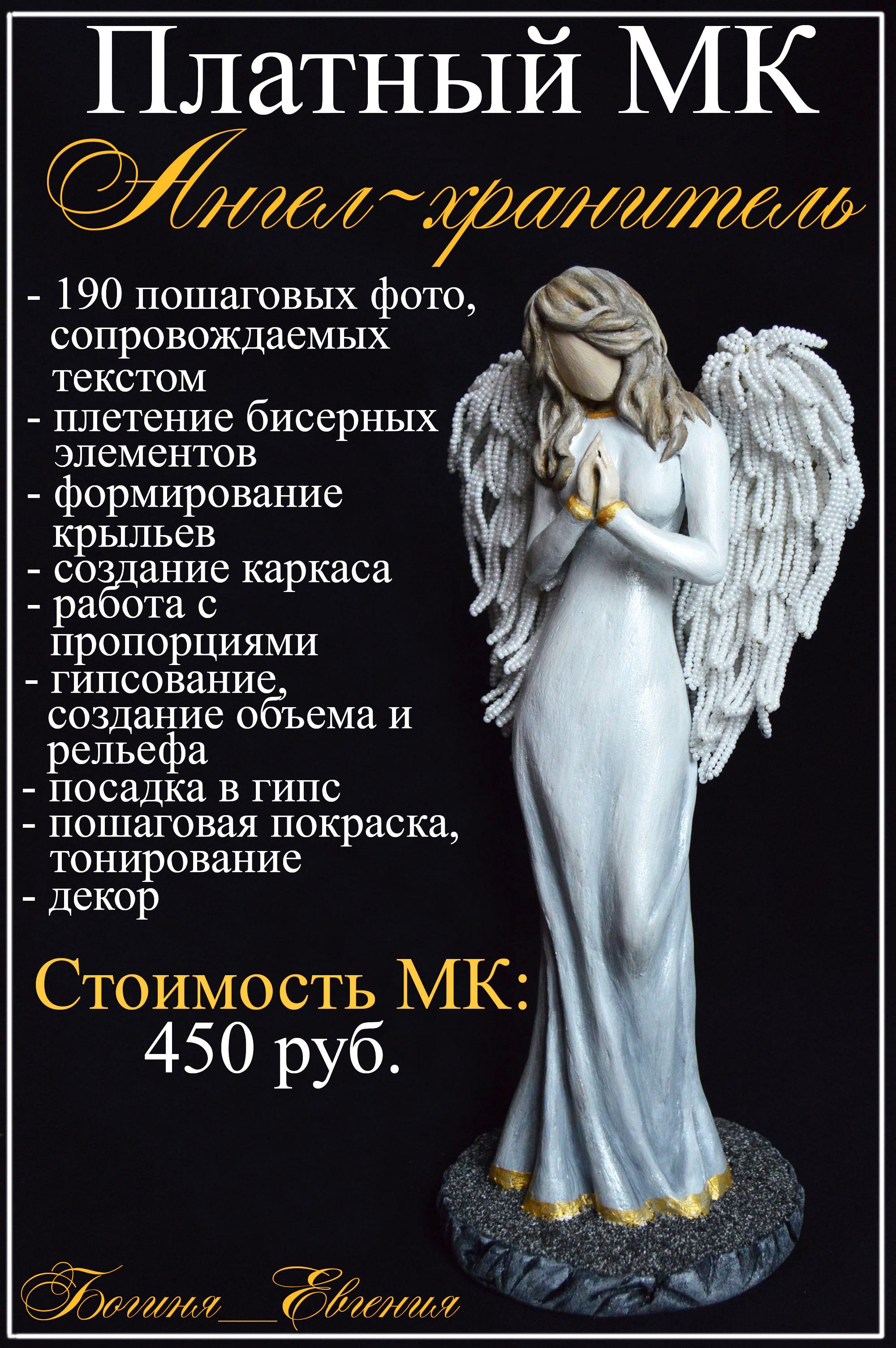 platnyj-mk-novoe